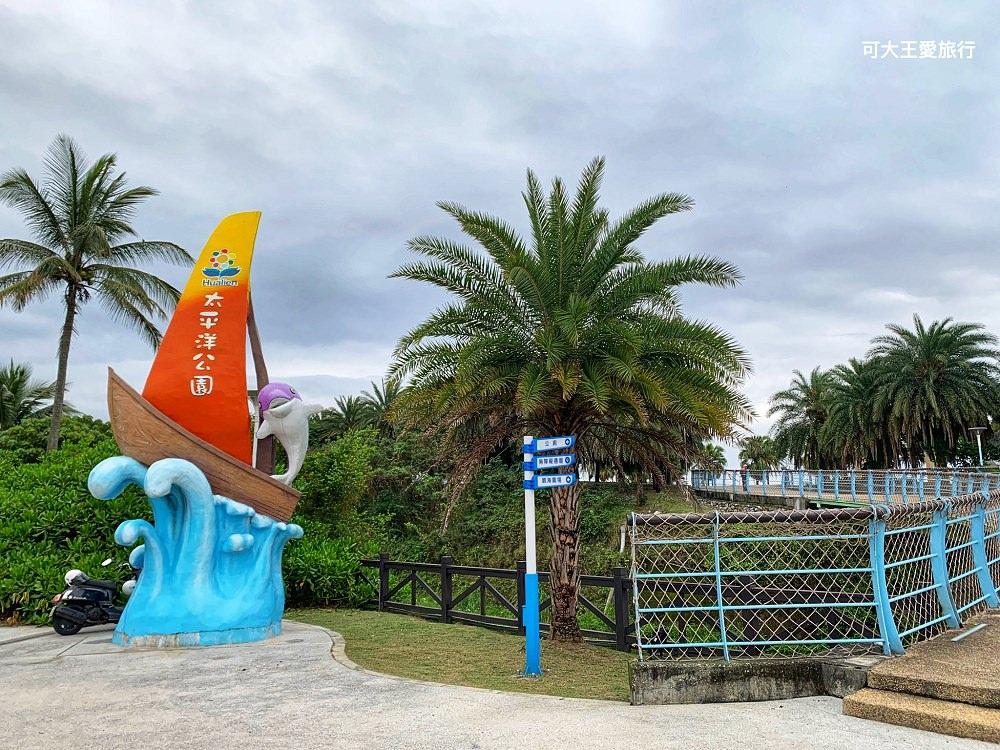 太平洋公園兒童遊戲區_1
