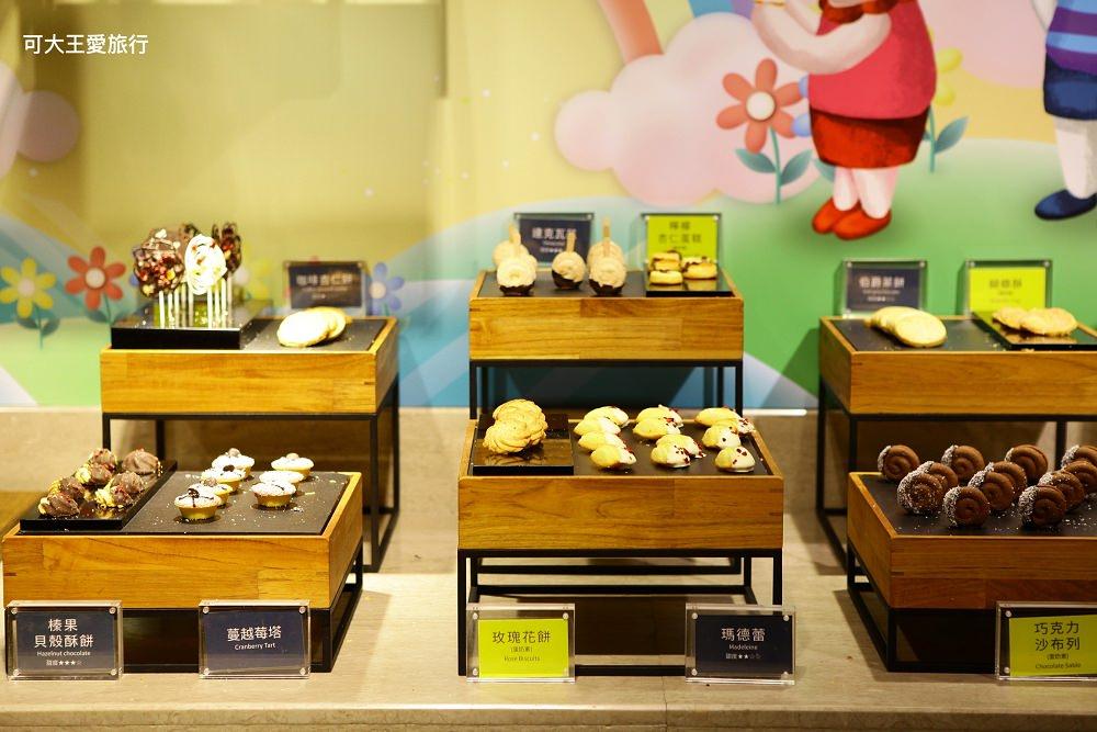 悅川酒店晚餐_13