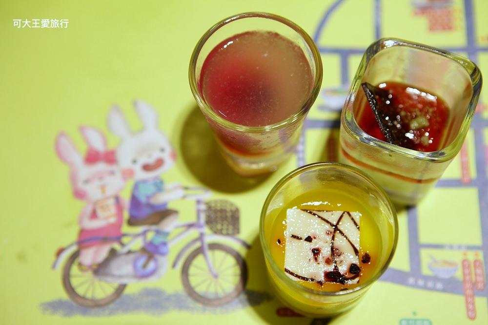 悅川酒店晚餐_53