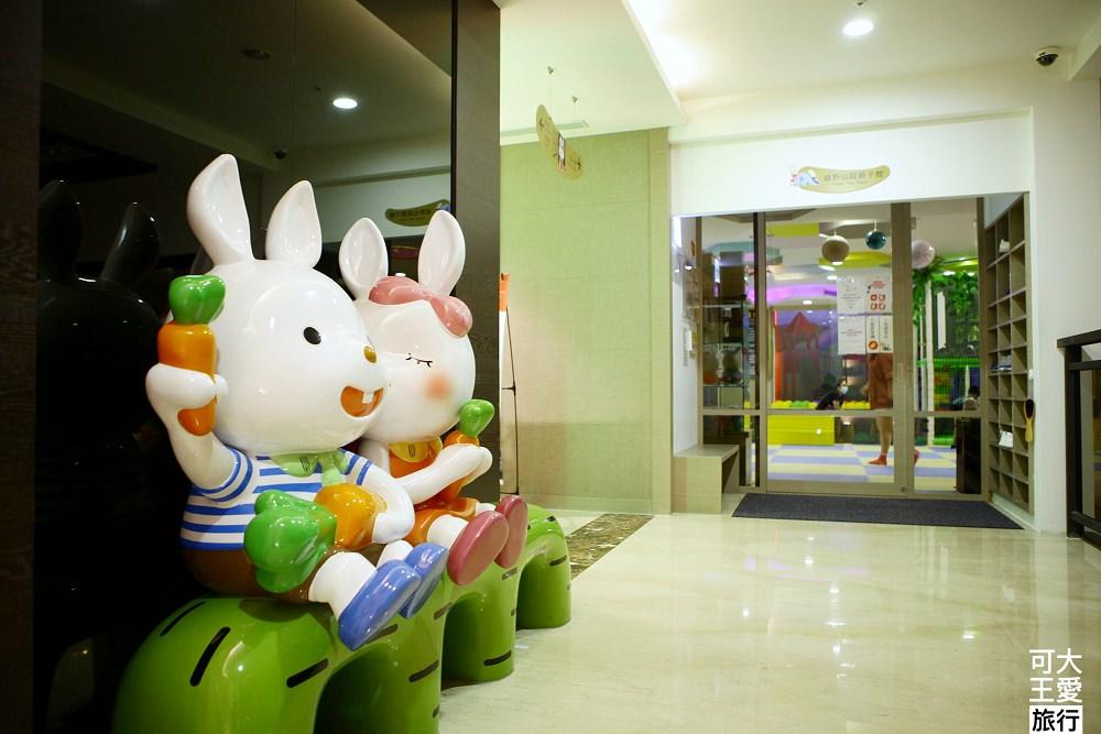 悅川酒店_50