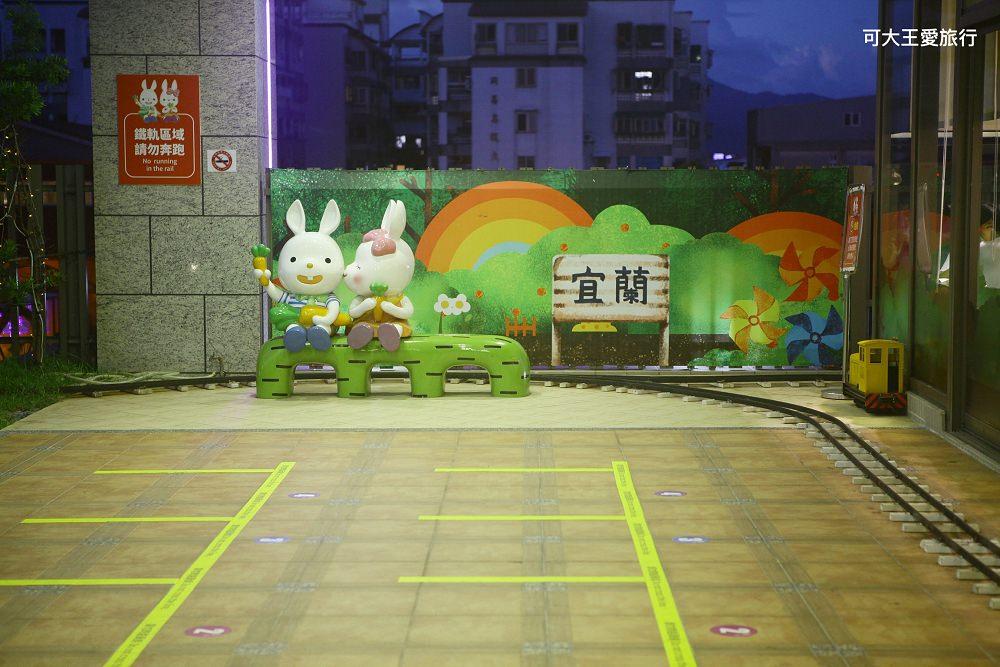 悅川酒店_60