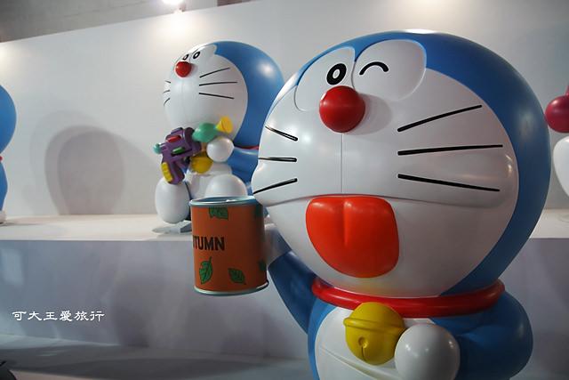 Doraemon_44