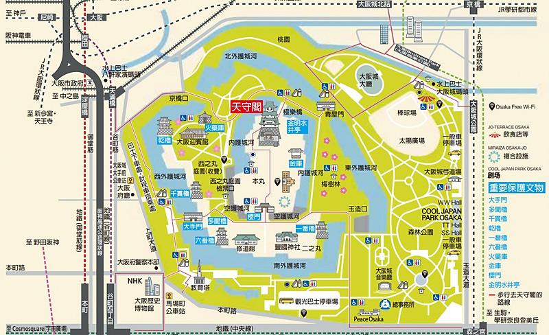 大阪城導覽.jpg