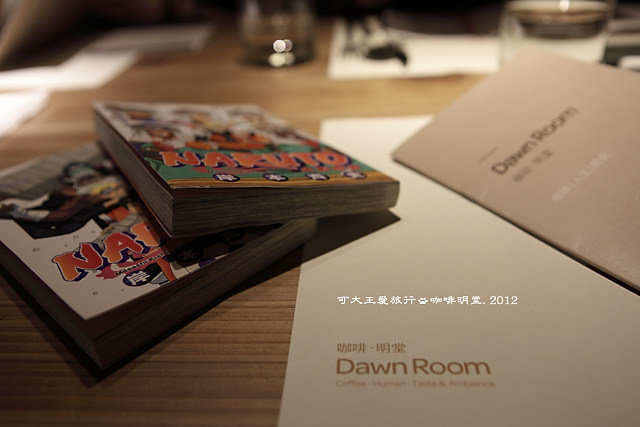 Dawn Room_11