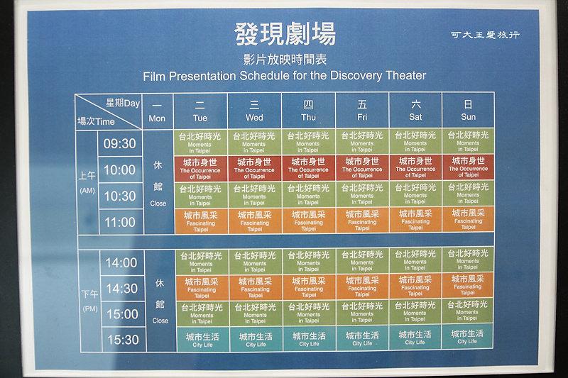 Taipei Gov_2.jpg