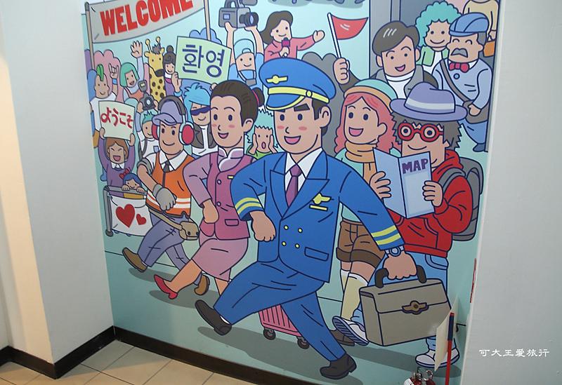 TSA_24.jpg