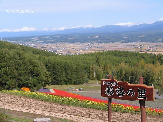 Hokkaido_Schedule15.jpg