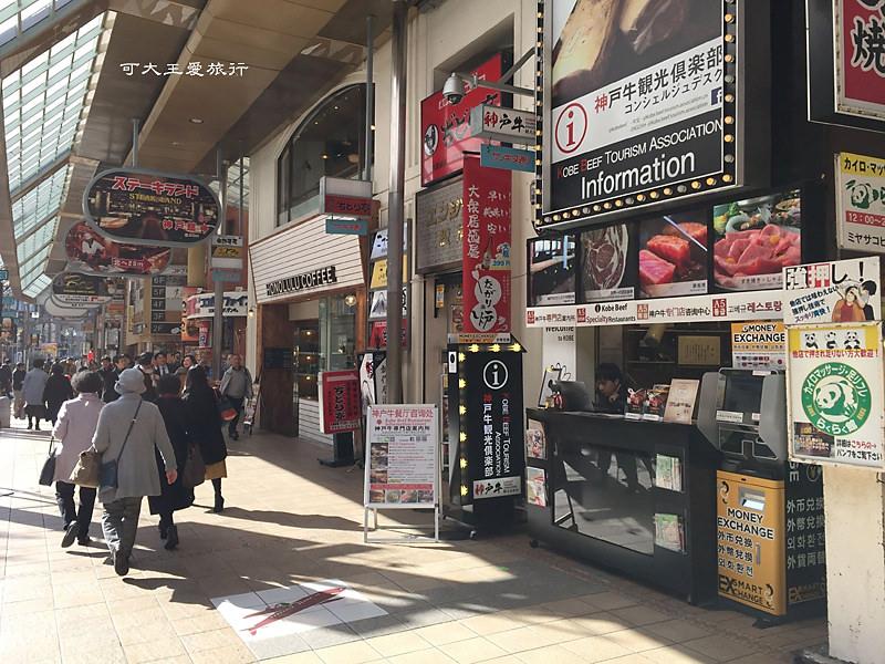 神戶牛排Steak Land_2R.jpg
