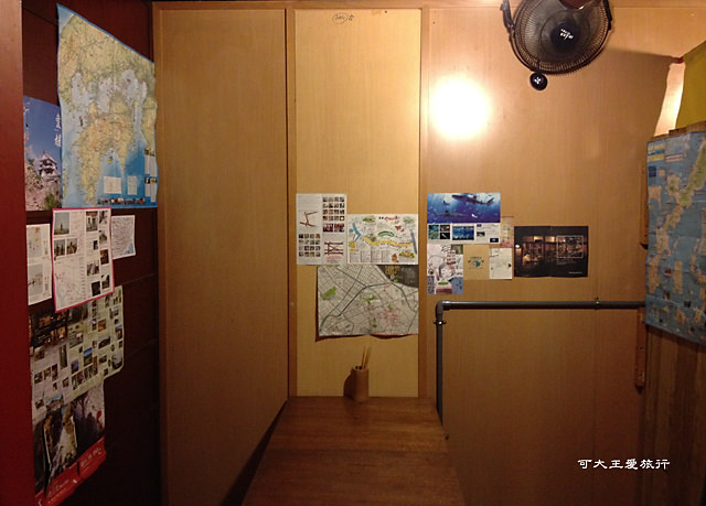Shinya Shoku_19