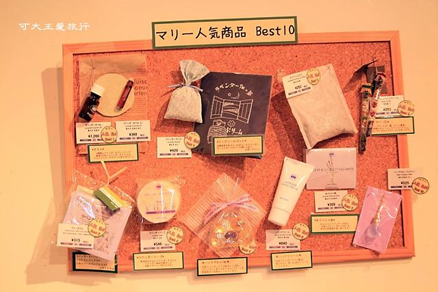 Hokkaido_buy_1.jpg