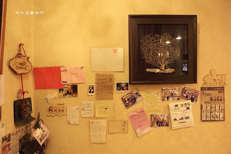 My Cafe_14.jpg