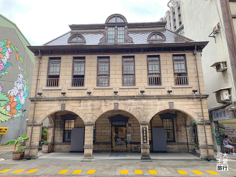 台北景點 撫臺街洋樓 室內景點近捷運,百年古蹟閱覽台北城