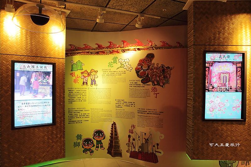 TaipeiHakkaPark_12.jpg