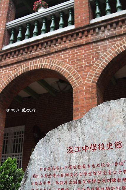 Tamsui_19