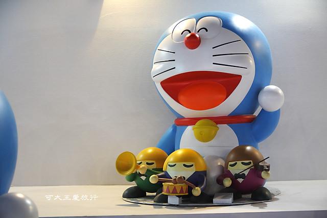 Doraemon_41