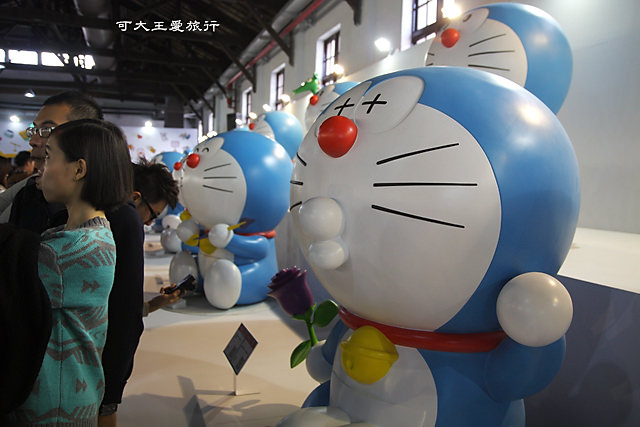 Doraemon_26