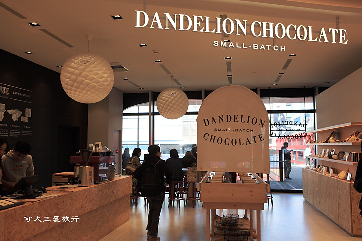 Dandelion Chocolate_1R.jpg