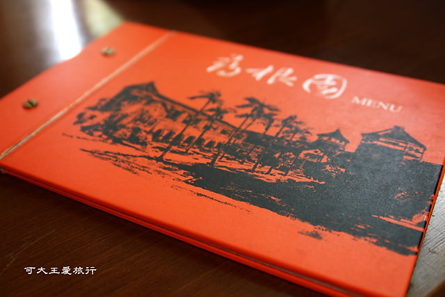 Tamsui_14