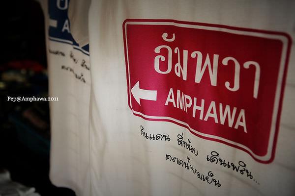 Amphawa_18.jpg