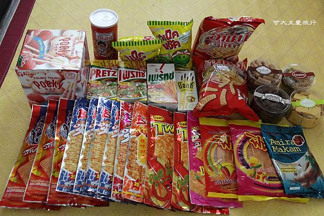 Bangkok_buy_2