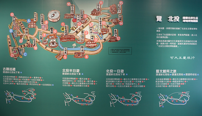 hotspringmuseum_11.jpg