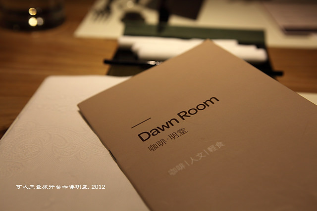 Dawn Room_2