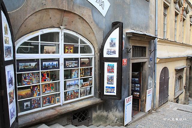 Buy in Praha_17.jpg