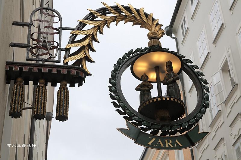 Salzburg_48.jpg