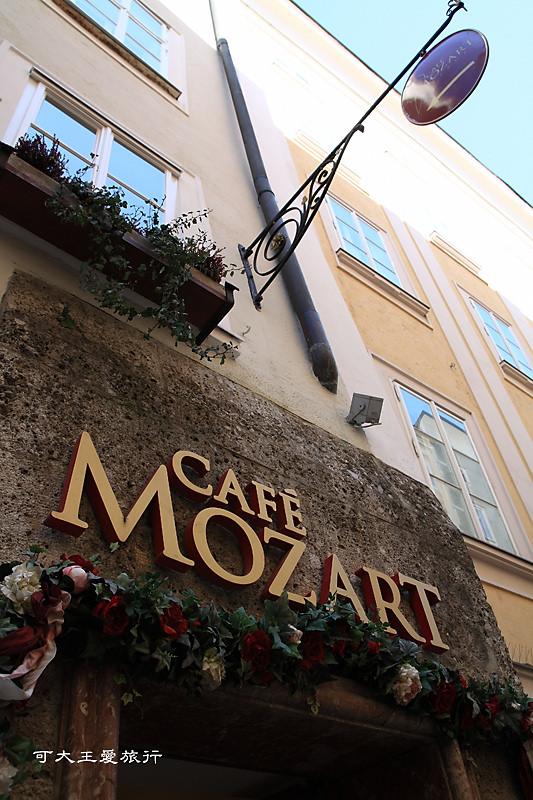 Salzburg_77.jpg