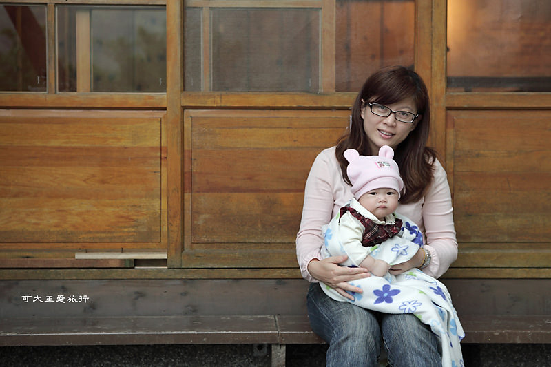 Lintian_20.jpg