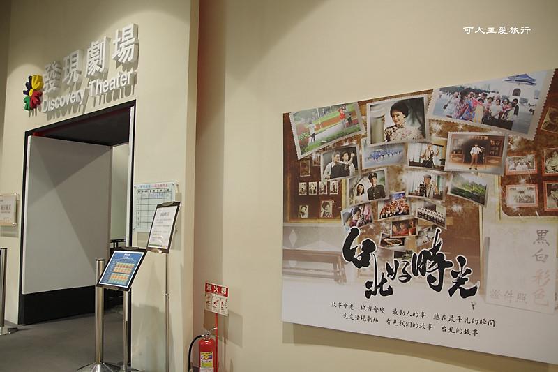 Taipei Gov_3.jpg