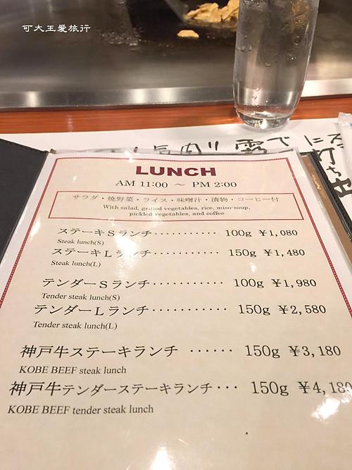 神戶牛排Steak Land_13R.jpg