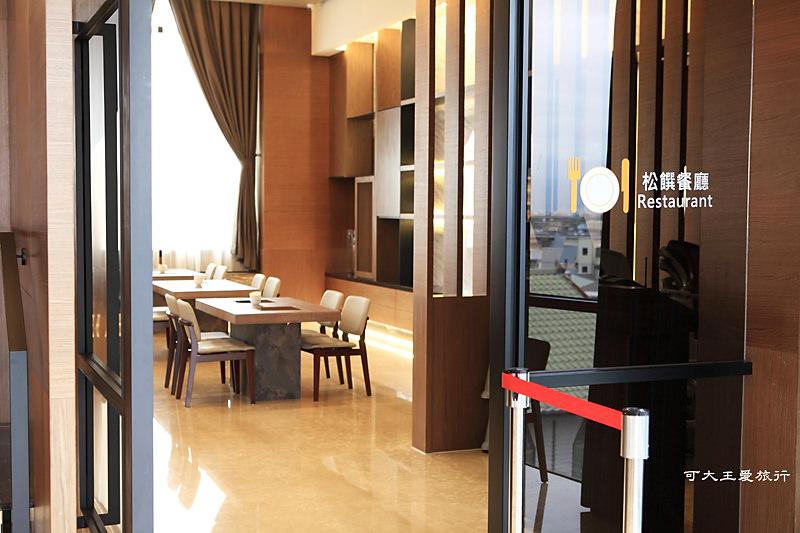 hotel sofun_40R.jpg