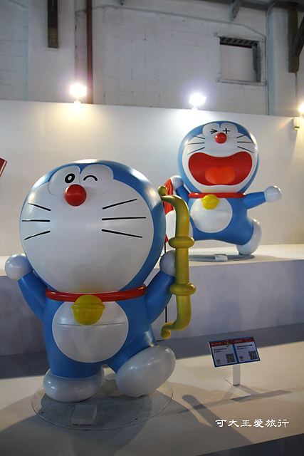 Doraemon_42