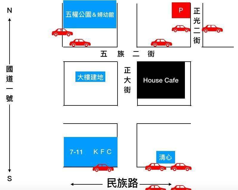 house cafe 1910停車.jpg