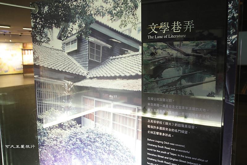 Taipei Gov_26.jpg