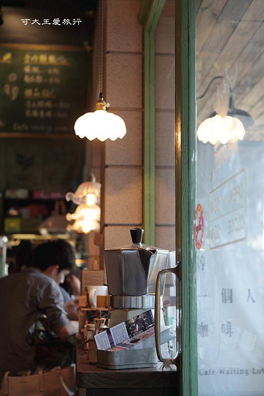 Cafe.w_19.jpg