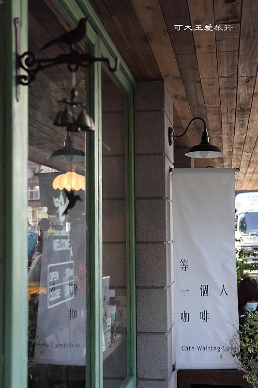 Cafe.w_3.jpg