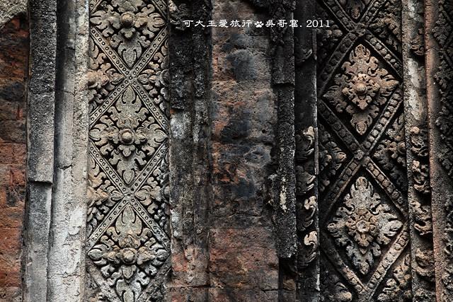 Preah Ko_14