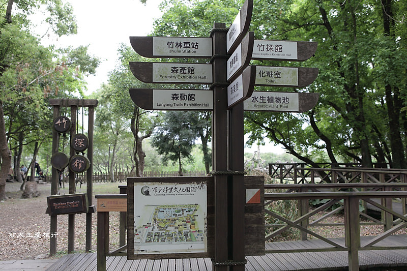 luodong.forest_6.jpg