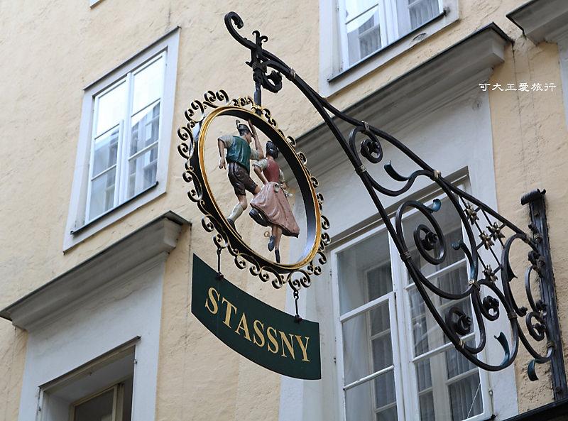Salzburg_47.jpg