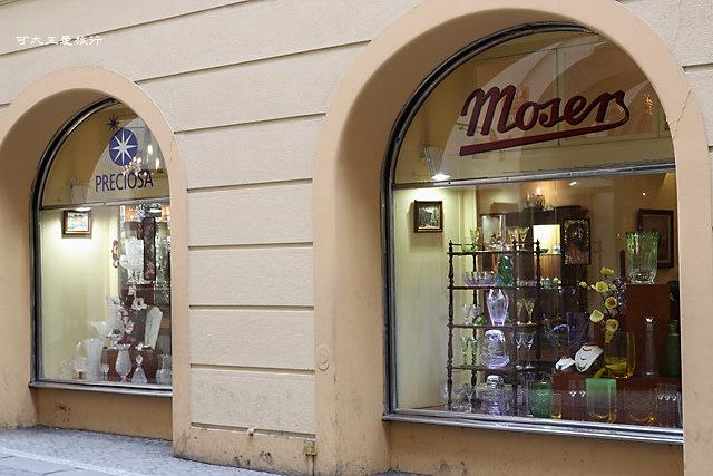 Buy in Praha_15.jpg