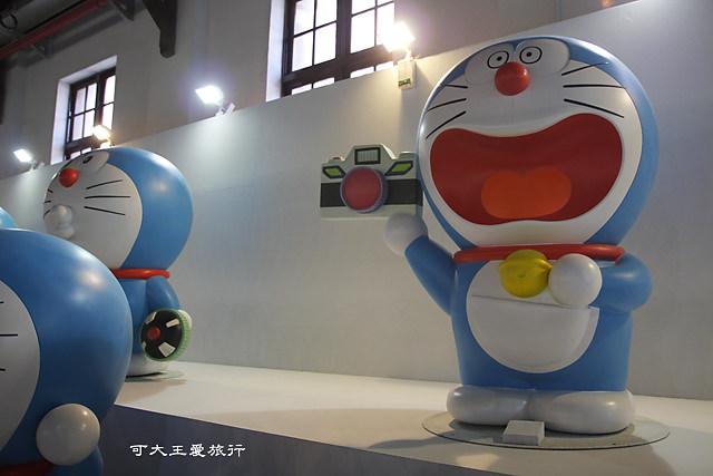 Doraemon_25