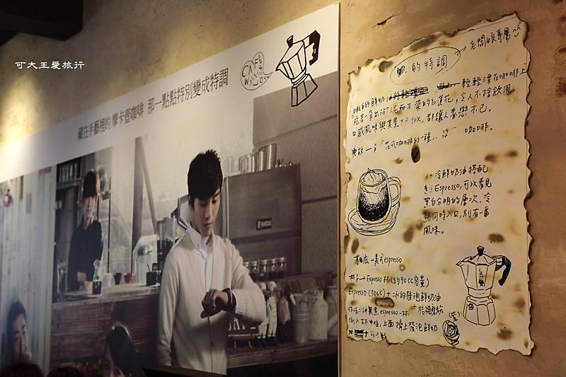 Cafe.w_12.jpg