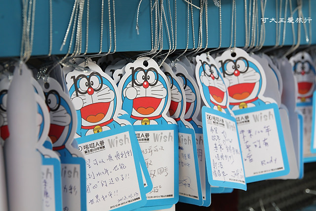 Doraemon_68