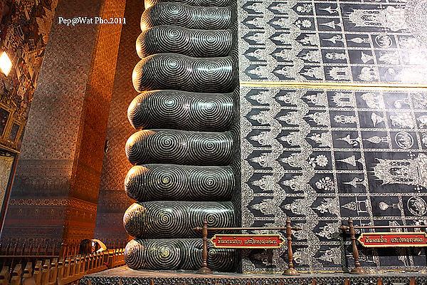 Wat Pho_7.jpg