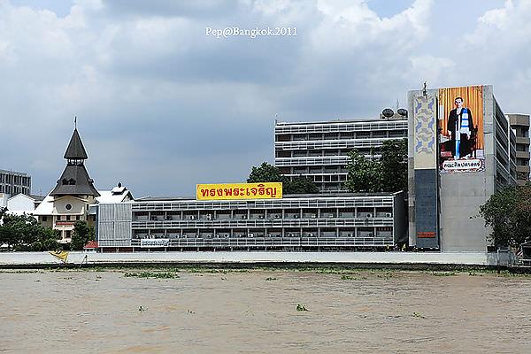 Chaophraya River _17.jpg