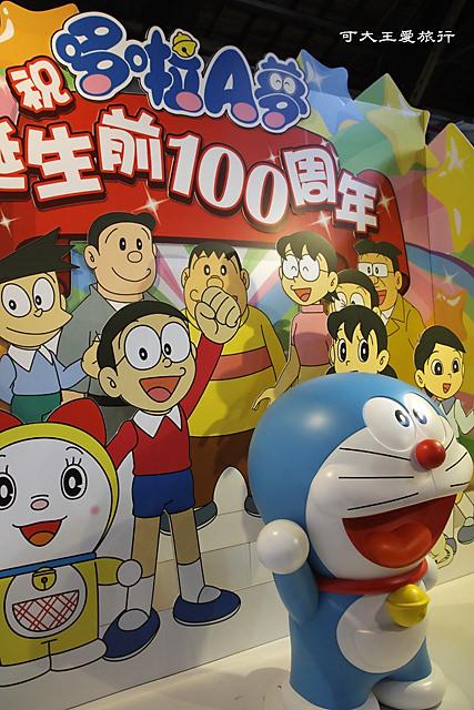 Doraemon_10
