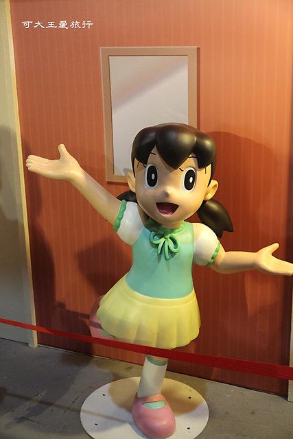 Doraemon_54
