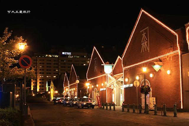 Hakodate night_8.jpg